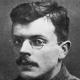 Ivor Bertie Gurney portrait